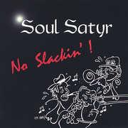 No Slackin'!