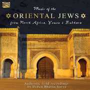 Music of Oriental Jews from North Africa /  Various