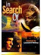 In Search of: Season 3 , Marilyn Horne