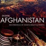 Inside Afghanistan