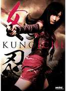 The Kunoichi , Rina Takeda
