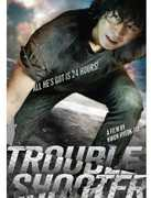 Troubleshooter , Lee Jung-Jin