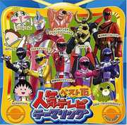 TV Manga Daikoushin (Original Soundtrack) [Import] , Various Artists