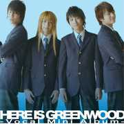 Vocal Mini Album [Import] , Here Is Greenwood