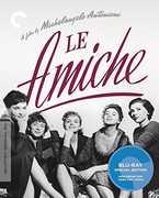 Le Amiche (Criterion Collection) , Gabriele Ferzetti