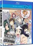 Shimoneta: A Boring World Where The Concept Of Dirty Jokes Doesn'tExist - Complete Series - Essentials , Brittney Karbowski