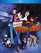Lupin the 3rd: The Legend of the Gold of Babylon