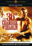 The 36th Chamber of Shaolin , Lo Lieh