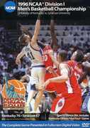 1996 Kentucky /  Syracuse , Derek Anderson
