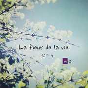 La Fleur de la Vie [Import] , Miyu