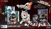 Persona Q2: New Cinema Labyrinth Premium Edition for Nintendo 3DS