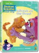 Shalom Sesame 2010 #5: Mitzvah on the Street , Matisyahu