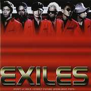 Heart of Gold [Import] , Exile