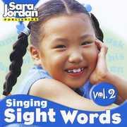 Singing Sight Words 2