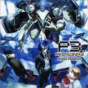Persona 3 (Original Soundtrack) [Import] , Persona 3