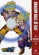 Dragon Ball Z Kai: Season One Part Eight , Don Brown