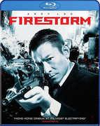 Firestorm , Lam Ka Tung