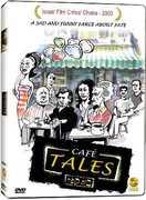 Café Tales , Elisheva Michaeli