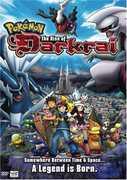 Pokemon Movie 10: The Rise of Darkrai , Bill Rogers
