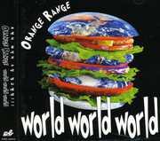 World World World [Import] , Orange Range