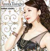 Anna Tango [Import] , Anna Saeki