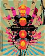 Mishima: A Life in Four Chapters (Criterion Collection) , Masayuki Shionoya