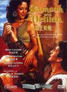 Samson and Delilah [Import] , George Sanders