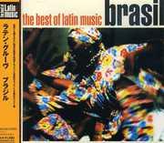 Latin Groove: Brazil [Import]