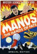 Mystery Science Theater 3000: Manos The Hands of Fate , Joel Hodgson