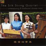 Contemporary and Traditional Chinese Music