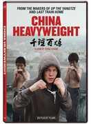 China Heavyweight , Master Zhao Zhong