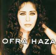 Ofra Haza 1997 [Import]