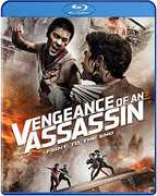 Vengeance of An Assassin , Dan Chupong