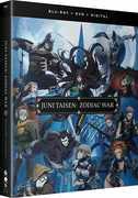JUNI TAISEN: ZODIAC WAR - Season One