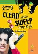Clean Sweep , Gal Zaid