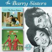 At Home With The Barry Sisters/ Side By Side