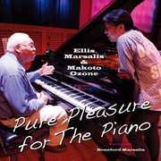 Pure Pleasure for the Piano , Branford Marsalis