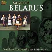 Music of Belarus