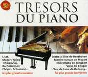 Tresors Du Piano: Concertos de Moz [Import] , Vladimir Fedosseiev & Ozawa