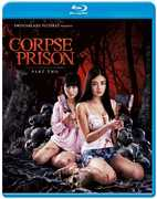 Corpse Prison Part 2 , Moemi Katayama