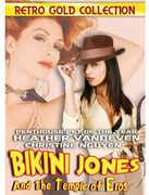 Bikini Jones and the Temple of Eros , Tony Marino