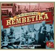 Rembetika-Have They Got Hashish in Hell /  Various , Various Artists