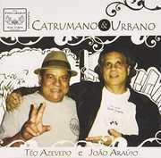 Catrumano & Urbano [Import] , Errado