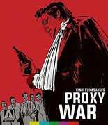 Battles Without Honor and Humanity: Proxy War , Bunta Sugawara