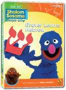Shalom Sesame 2010 #8: Grover Learns Hebrew
