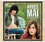 Apres Mai Bof [Import] , Various Artists