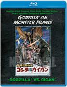 Godzilla Vs. Gigan , Hiroshi Ishikawa