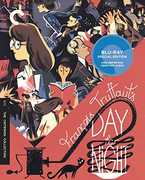 Day for Night (Criterion Collection) , Jacqueline Bisset