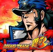 Osu!Banchou 3 (Original Soundtrack) [Import] , Game Music