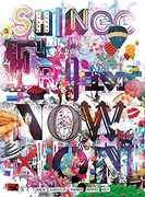 Best From Now On: Limited A Version [Import] , Shinee